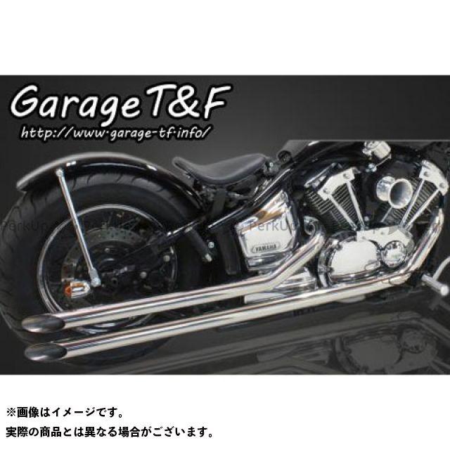 ガレージT&F ドラッグスター1100(DS11) ドラッグスタークラシック1100(DSC11) ロングドラッグパイプマフラー タイプ1 ステンレス