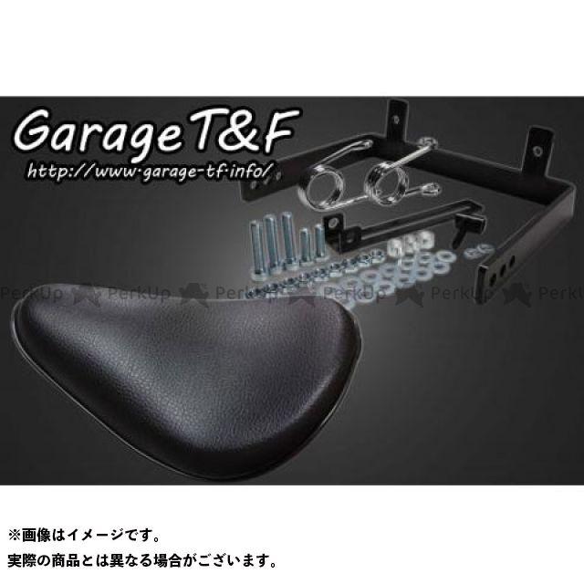 ガレージT&F ドラッグスター1100(DS11) ドラッグスタークラシック1100(DSC11) シート関連パーツ ソロシート(プレーン) &スプリングマウントキット ブラック