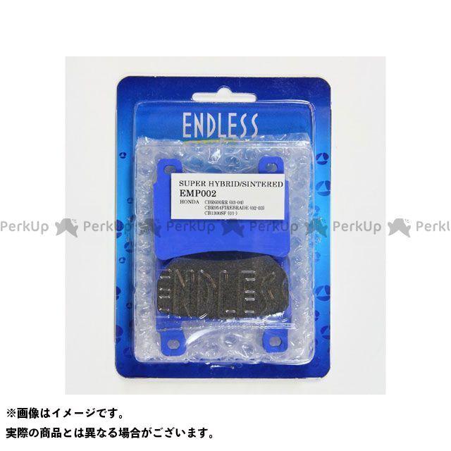 エンドレス EMP002 レーシングシンタードパッド ENDLESS