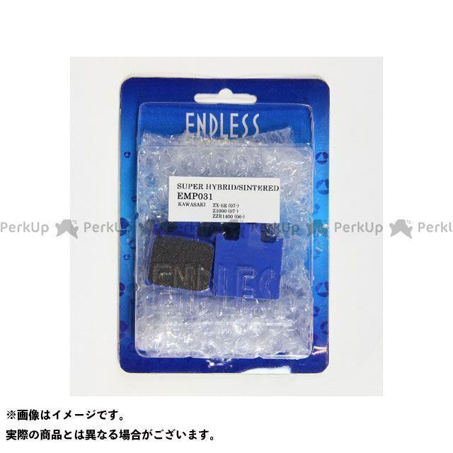 エンドレス EMP031 レーシングシンタードパッド ENDLESS