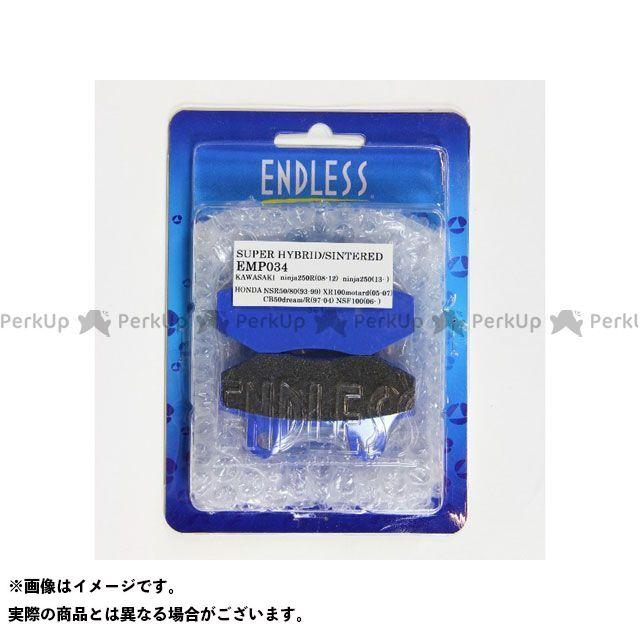 エンドレス EMP034 レーシングシンタードパッド ENDLESS