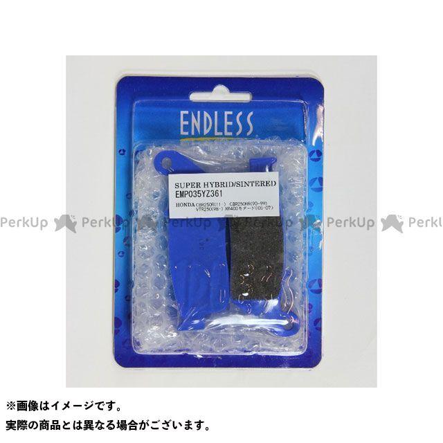 エンドレス EMP035 レーシングシンタードパッド ENDLESS
