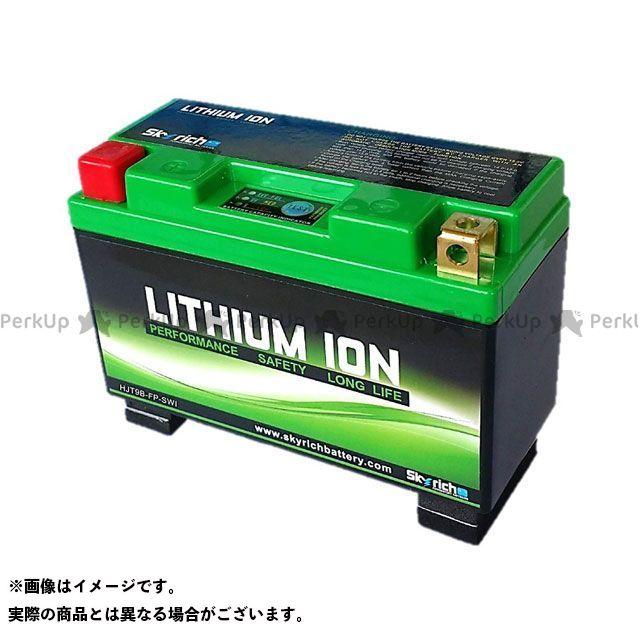 【無料雑誌付き】スカイリッチ 汎用 リチウムイオンバッテリー HJT9B-FP 3.0A SKYRICH