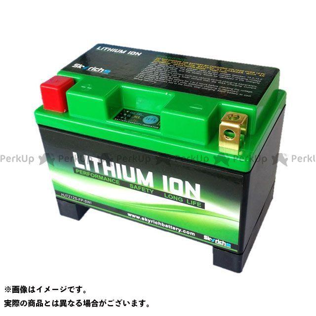 【無料雑誌付き】スカイリッチ 汎用 リチウムイオンバッテリー HJTZ12S-FP 4.5A SKYRICH