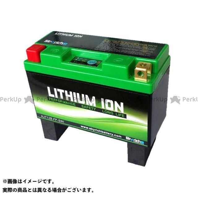 【無料雑誌付き】スカイリッチ 汎用 リチウムイオンバッテリー HJT12B-FP 4.0A SKYRICH