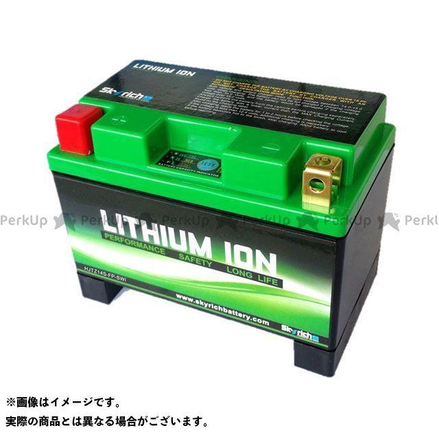 スカイリッチ 汎用 リチウムイオンバッテリー HJTZ14S-FP 4.5A SKYRICH
