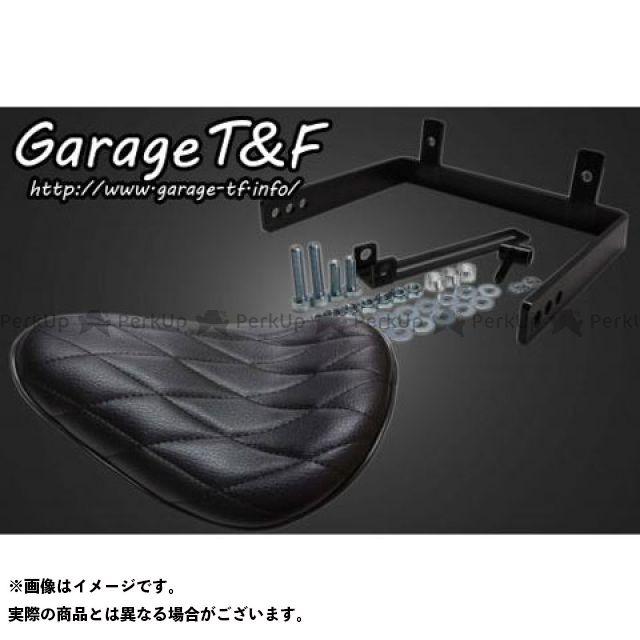 ガレージT&F ドラッグスター1100(DS11) ドラッグスタークラシック1100(DSC11) ソロシート(ダイヤ) ブラック&リジットマウントキット ガレージティーアンドエフ
