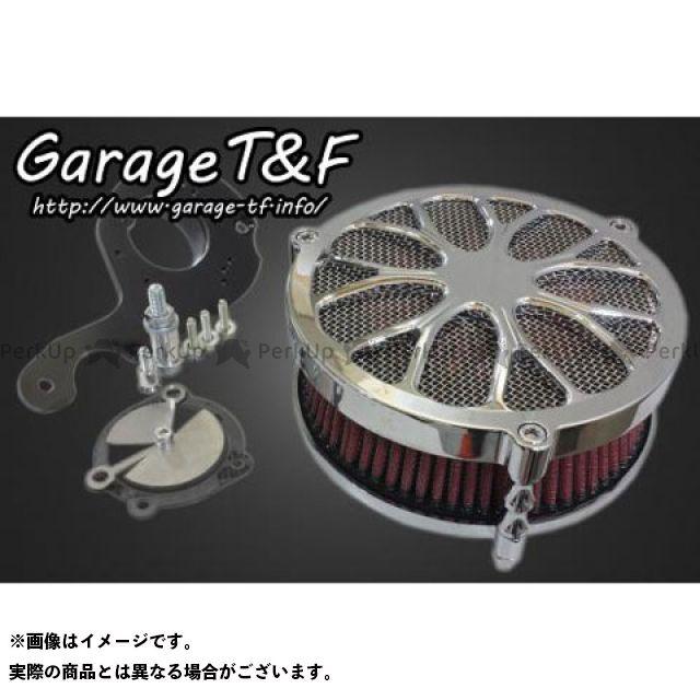 ガレージT&F ドラッグスター250(DS250) ラグジュアリーエアクリーナーキットフラワー メッキ ガレージティーアンドエフ