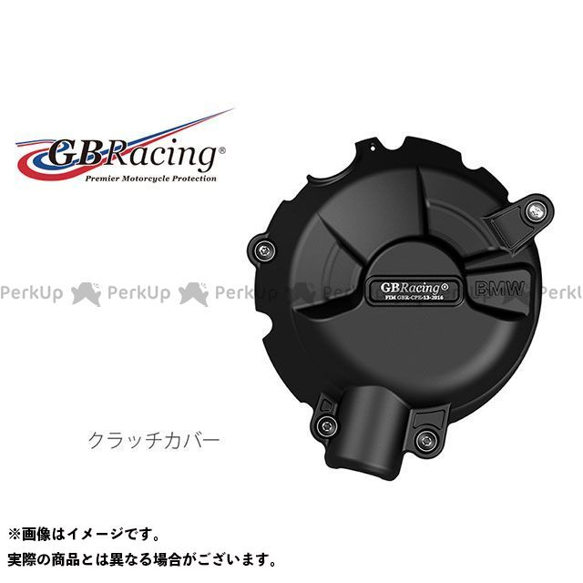 GBレーシング S1000RR クラッチカバー GBRacing