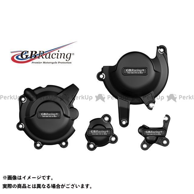 GBレーシング CBR250R CBR300R エンジンカバーセット 3点 GBRacing
