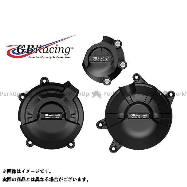 GBレーシング CBR400R エンジンカバーセット 3点 GBRacing