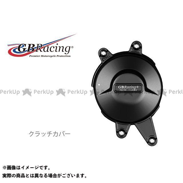 GBレーシング RVF400 VFR400R クラッチカバー GBRacing