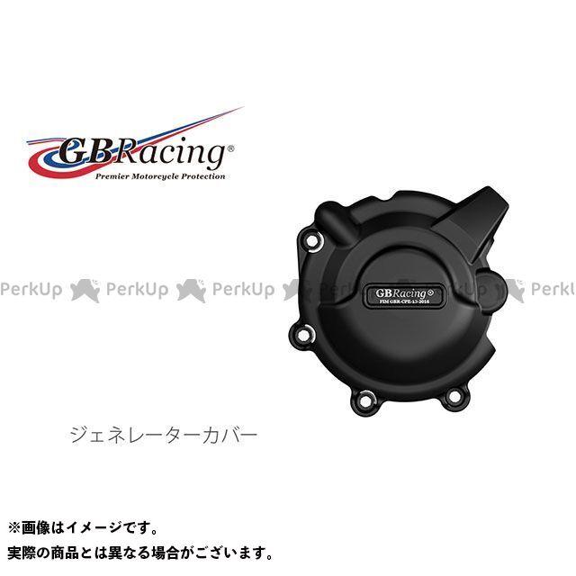 GBレーシング CBR250R CBR300R ジェネレーターカバー GBRacing