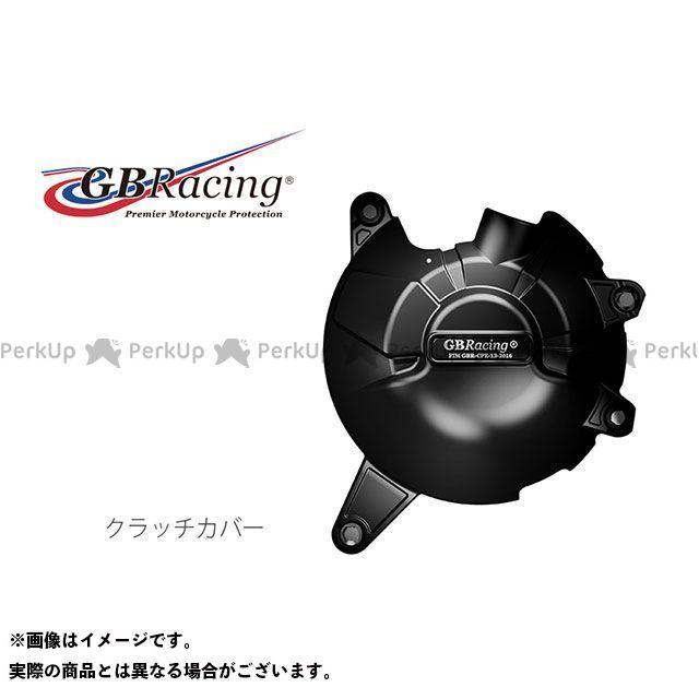 GBRレーシング Z900 クラッチカバー