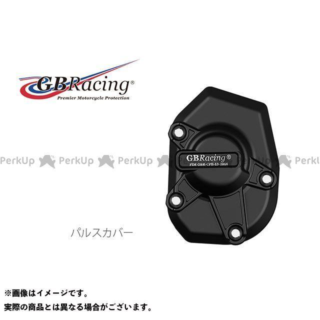 GBレーシング ニンジャ1000・Z1000SX Z1000 パルスカバー GBRacing