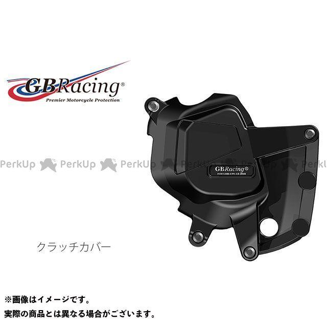 【無料雑誌付き】GBレーシング F4 クラッチカバー GBRacing
