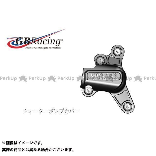 【エントリーで最大P23倍】GBレーシング MT-09 トレーサー900・MT-09トレーサー XSR900 ウォーターポンプカバー GBRacing