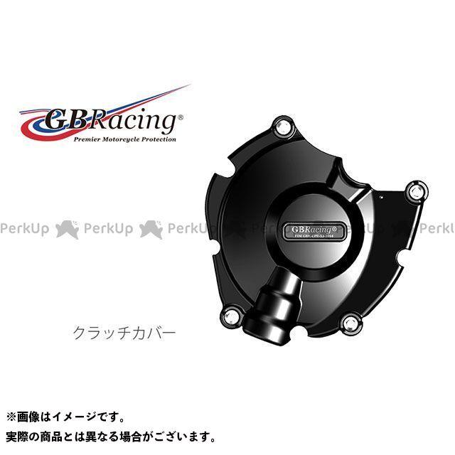 【無料雑誌付き】GBレーシング MT-10 YZF-R1 クラッチカバー GBRacing
