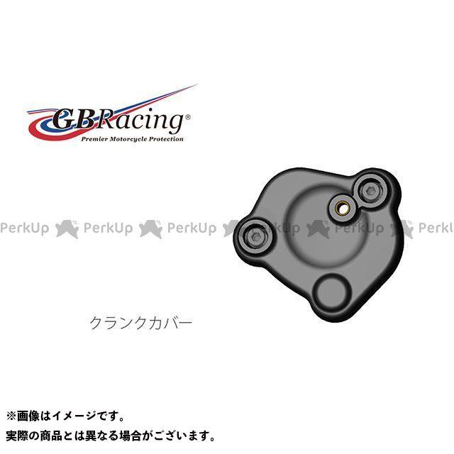 【エントリーで最大P23倍】GBレーシング YZF-R1 クランクカバー GBRacing