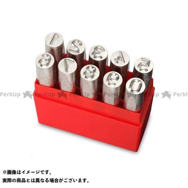 PRYOR 数字刻印(0-9・10本組) 8.0mm プロイヤー