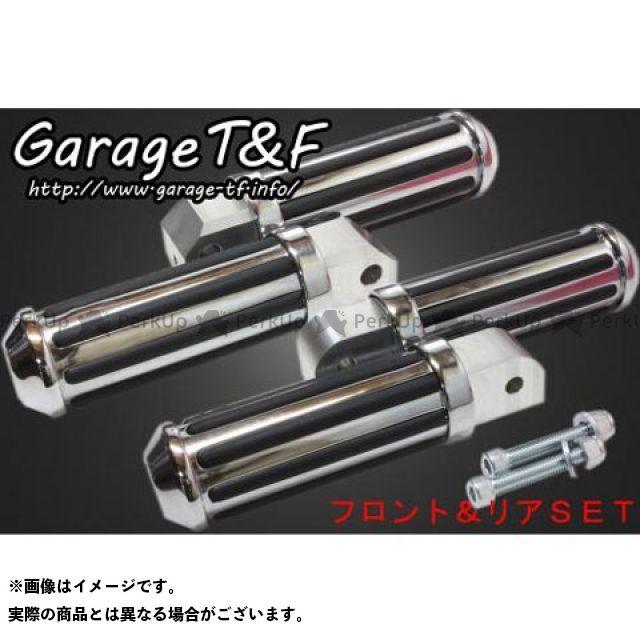ガレージT&F ドラッグスター250(DS250) ステップ レールフットペグ フロント&リアセット
