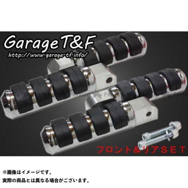 ガレージT&F ドラッグスター250(DS250) ステップ イソフットペグ フロント&リアセット