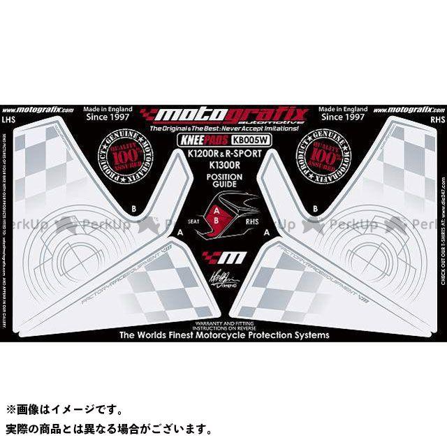 モトグラフィックス K1200R K1200Rスポーツ ボディパッド Knee BMW タイプ:KB005W MOTOGRAFIX