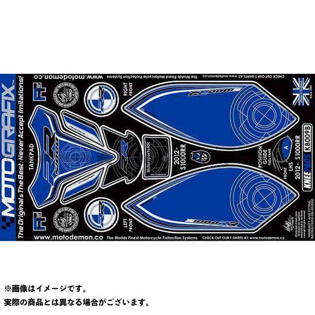 【エントリーで最大P23倍】モトグラフィックス S1000RR ボディパッド Knee&Tankpad BMW タイプ:KB009B MOTOGRAFIX