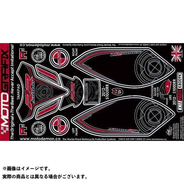 【エントリーで最大P23倍】モトグラフィックス S1000RR ボディパッド Knee&Tankpad BMW タイプ:KB009K MOTOGRAFIX