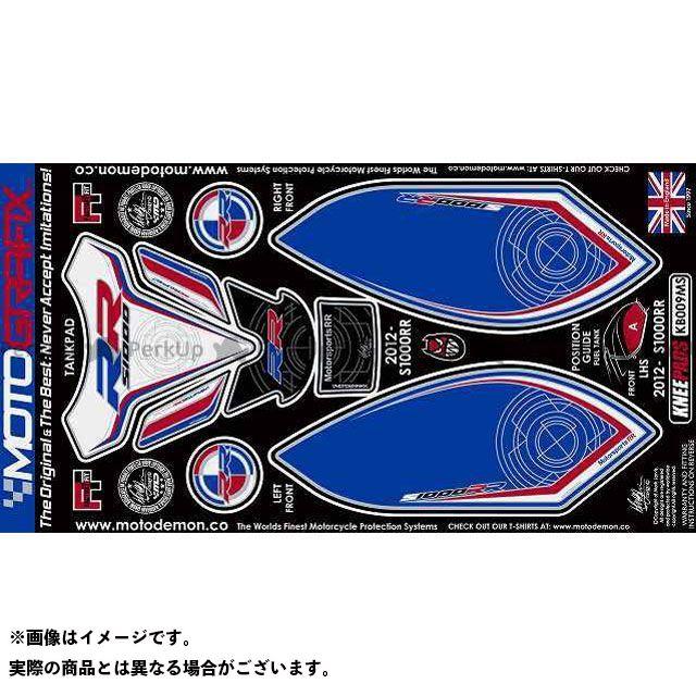 【エントリーで最大P23倍】モトグラフィックス S1000RR ボディパッド Knee&Tankpad BMW タイプ:KB009MS MOTOGRAFIX