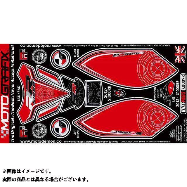 【エントリーで最大P23倍】モトグラフィックス S1000RR ボディパッド Knee&Tankpad BMW タイプ:KB009R MOTOGRAFIX