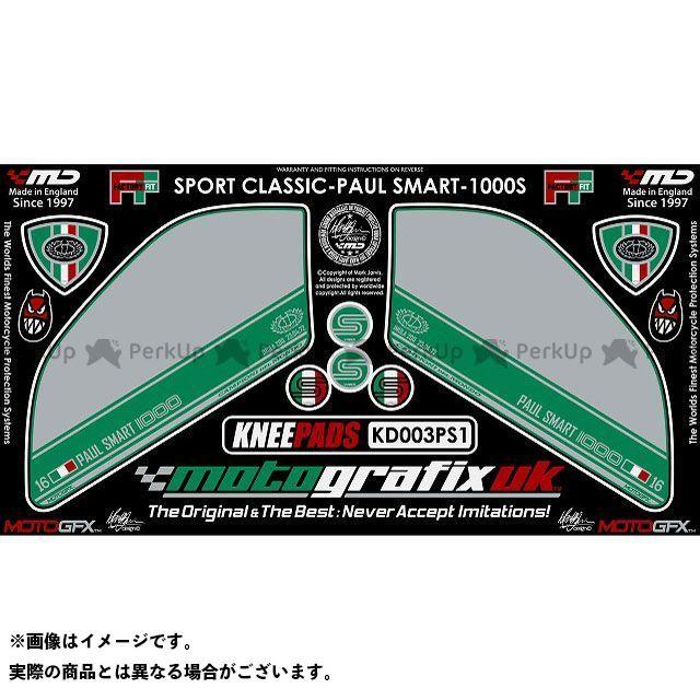 【エントリーで最大P23倍】モトグラフィックス ボディパッド Knee ドゥカティ タイプ:KD003PS1 MOTOGRAFIX