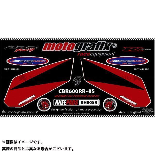 【エントリーで最大P23倍】モトグラフィックス ホンダ汎用 KH005R ボディパッド Knee ホンダ MOTOGRAFIX
