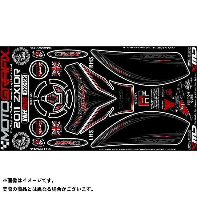 【エントリーで最大P23倍】モトグラフィックス ニンジャZX-10R ボディパッド Knee&Tankpad&Fuelcap カワサキ タイプ:KK016K MOTOGRAFIX
