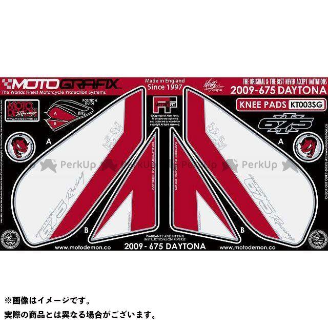 【エントリーで最大P23倍】モトグラフィックス デイトナ675 ボディパッド Knee トライアンフ タイプ:KT003SG MOTOGRAFIX
