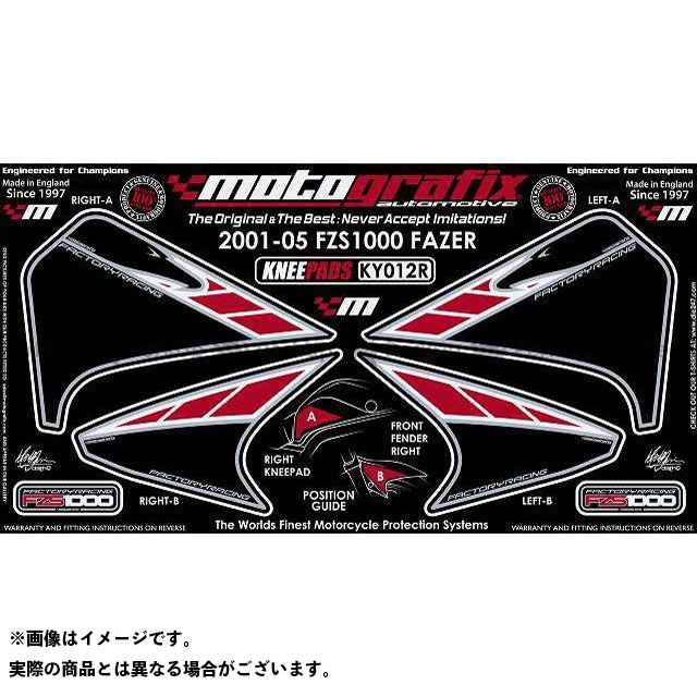 モトグラフィックス FZS1000フェザー ボディパッド Knee ヤマハ タイプ:KY012R MOTOGRAFIX