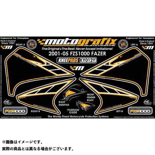 【エントリーで最大P23倍】モトグラフィックス FZS1000フェザー ボディパッド Knee ヤマハ タイプ:KY012Y MOTOGRAFIX