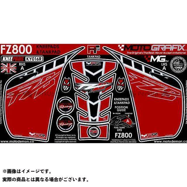 モトグラフィックス FZ8 ボディパッド Knee&Tankpad ヤマハ タイプ:KY016R MOTOGRAFIX