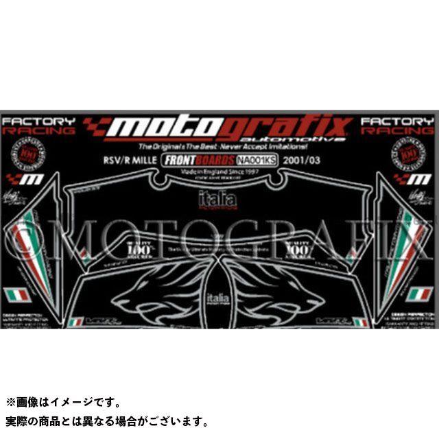 【エントリーで最大P23倍】モトグラフィックス RSV1000 RSV1000R ボディパッド Front アプリリア タイプ:NA001KS MOTOGRAFIX