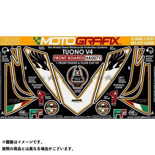 モトグラフィックス RSV4 R トゥオーノ1000R トゥオーノV4R APRC ボディパッド Front fender&Filter cap アプリリア タイプ:NA007Y MOTOGRAFIX
