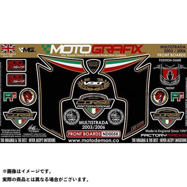 【エントリーで最大P23倍】モトグラフィックス ムルティストラーダ その他 ボディパッド Front ドゥカティ タイプ:ND005K MOTOGRAFIX