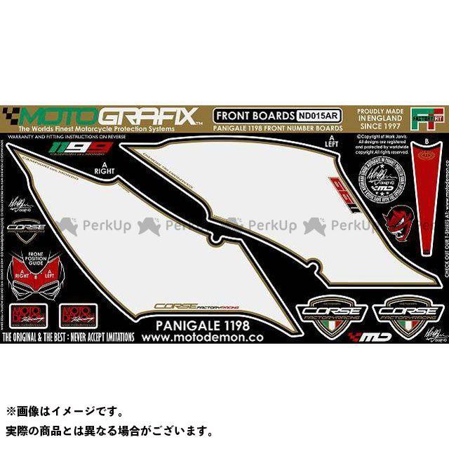 【エントリーで最大P23倍】モトグラフィックス 1199パニガーレ ボディパッド Front ドゥカティ タイプ:ND015AR MOTOGRAFIX
