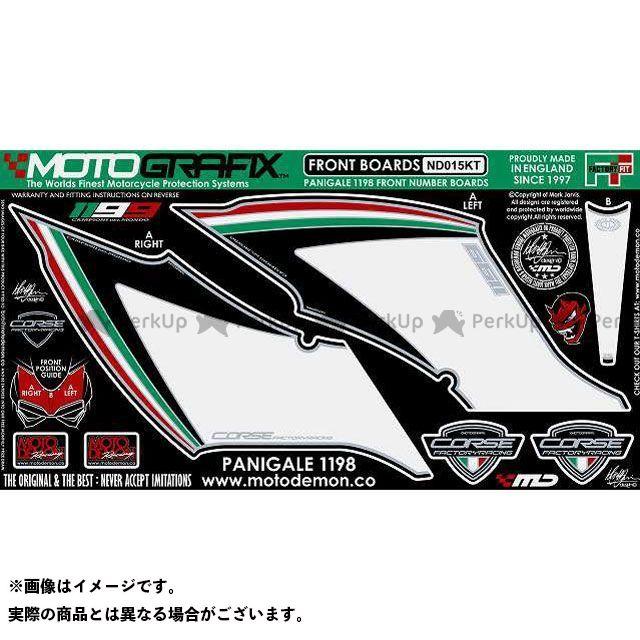 モトグラフィックス 1199パニガーレ ボディパッド Front ドゥカティ タイプ:ND015KT MOTOGRAFIX