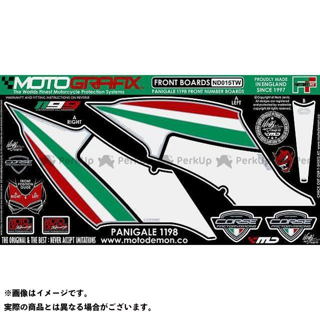 【エントリーで最大P23倍】モトグラフィックス 1199パニガーレ ボディパッド Front ドゥカティ タイプ:ND015TW MOTOGRAFIX