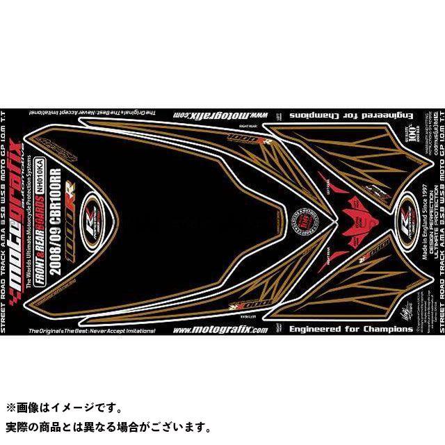 モトグラフィックス CBR1000RRファイヤーブレード ボディパッド Front&Rear ホンダ タイプ:NH010KA MOTOGRAFIX