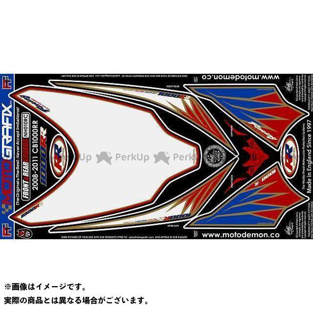 【エントリーで最大P23倍】モトグラフィックス CBR1000RRファイヤーブレード ボディパッド Front&Rear ホンダ タイプ:NH010RC MOTOGRAFIX