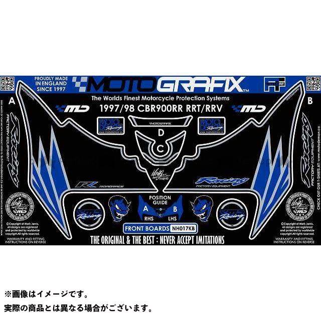【エントリーで最大P23倍】モトグラフィックス CBR900RRファイヤーブレード ボディパッド Front ホンダ タイプ:NH017KB MOTOGRAFIX