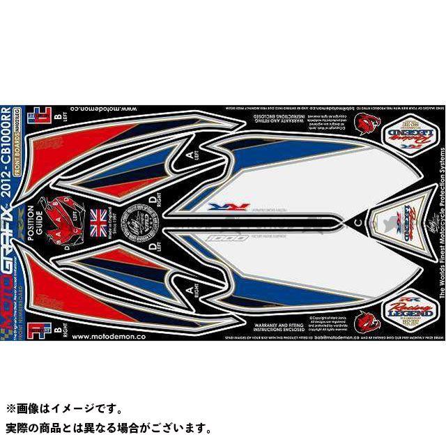 【エントリーで最大P23倍】モトグラフィックス CBR1000RRファイヤーブレード ボディパッド Front ホンダ タイプ:NH021LEG MOTOGRAFIX