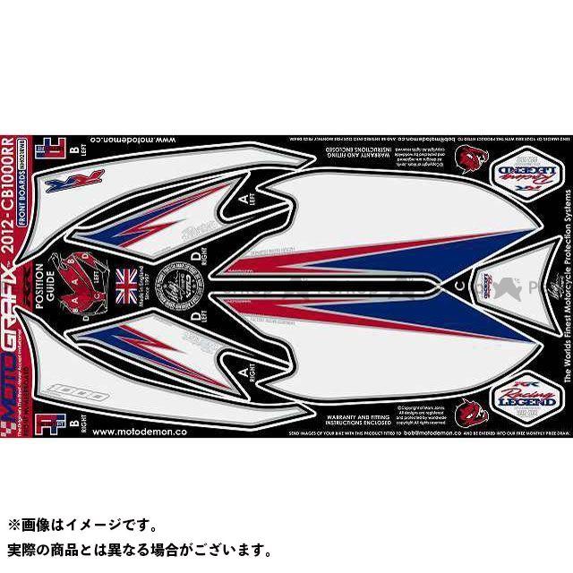 【エントリーで最大P23倍】モトグラフィックス CBR1000RRファイヤーブレード ボディパッド Front ホンダ タイプ:NH021RWB MOTOGRAFIX