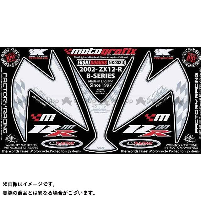 【エントリーで最大P23倍】モトグラフィックス ニンジャZX-12R NK003U ボディパッド Front カワサキ MOTOGRAFIX